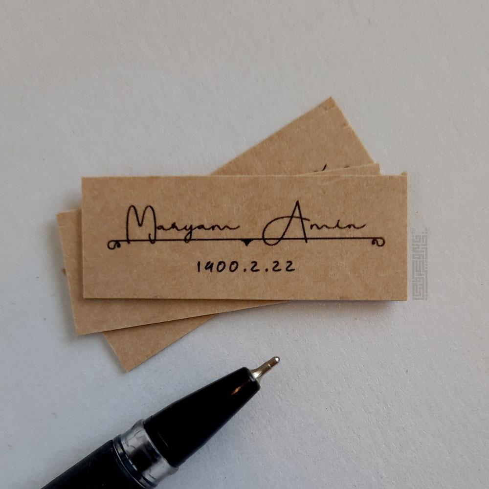 چاپ کارت ویزیت کرافت