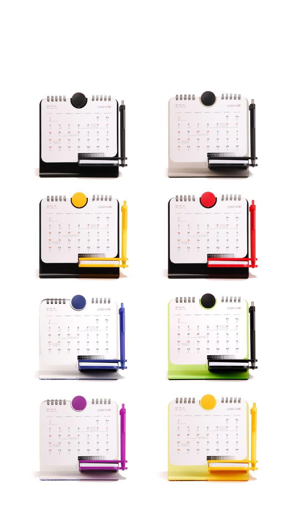 رنگ های مختلف تقویم