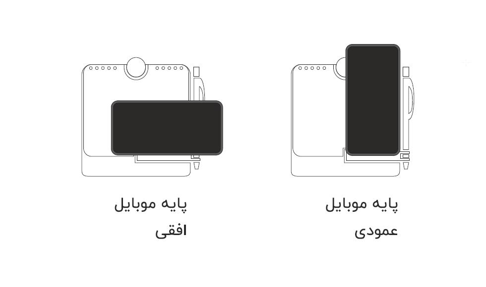 پایه عمودی و افقی موبایل