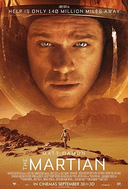طراحی پوستر سینمایی