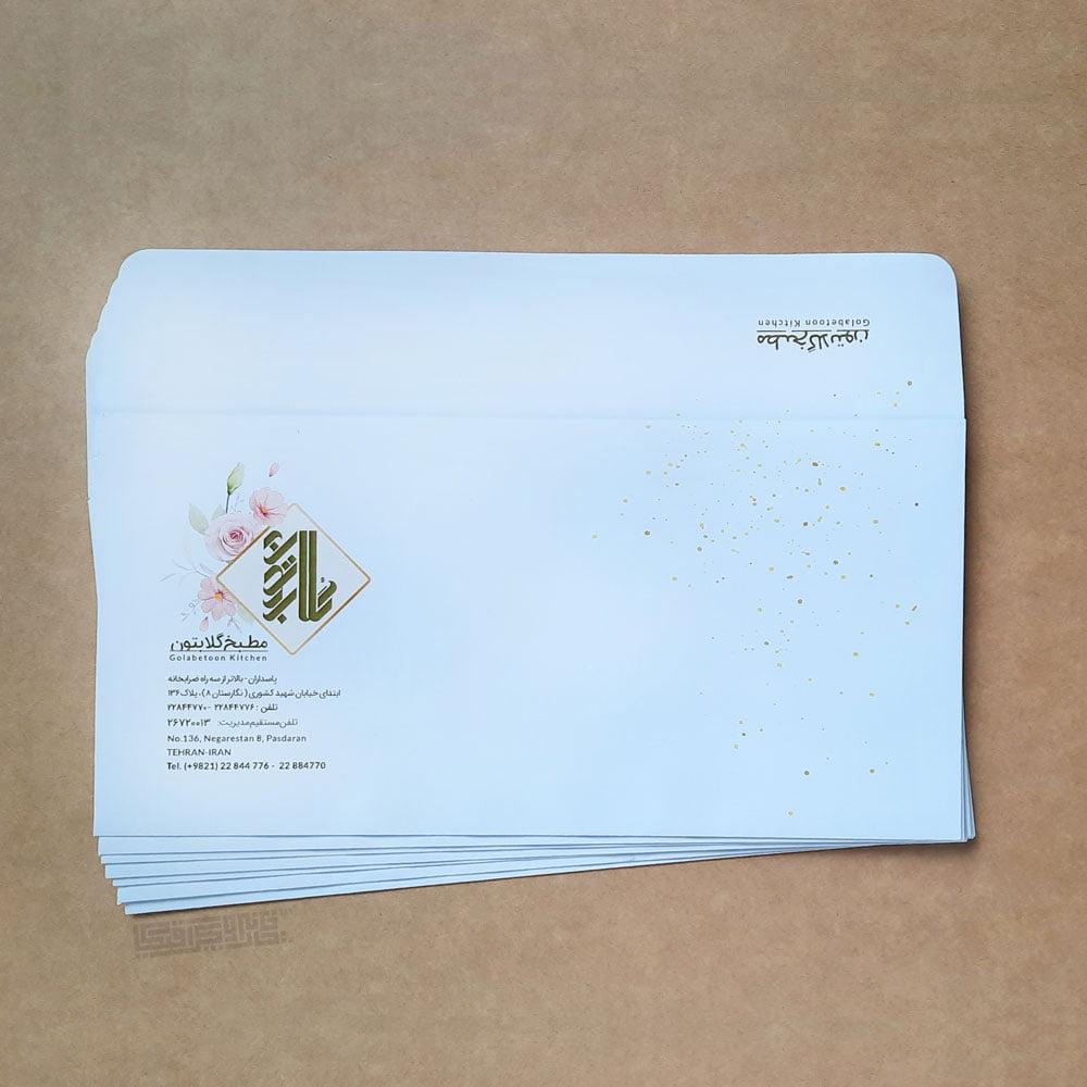 چاپ پاکت نامه